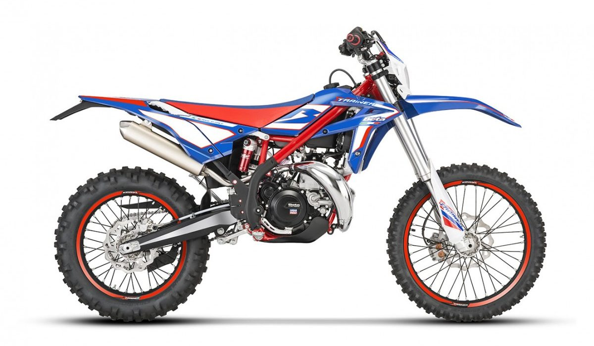Xtrainer2021-right-1